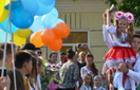Графік проведення першого дзвоника в школах Ужгорода
