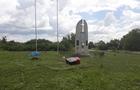 Біля Ужгорода вандали знову спаплюжили символ українсько-угорського єднання