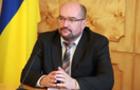 Угорщина заборонила в`їзд на свою територію слідчій групі СБУ, яка веде справу Брензовича