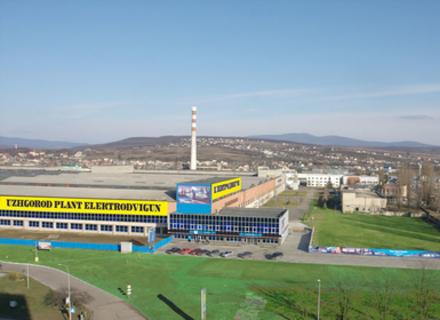 Ужгородські заводи-гіганти радянського періоду виробляли продукцію, відому у всій Європі