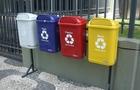 Коли в Закарпатті запрацюють європейські стандарти сортування сміття