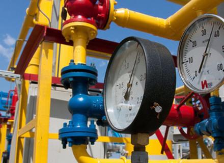 Природний газ найдорожче обійдеться Закарпаттю