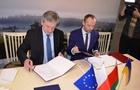 Обсерваторія на горі Піп Іван отримала грант Євросоюзу
