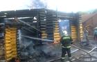 На Закарпатті вранці згорів гірський ресторан (ФОТО)