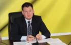 Олексій Гетманенко приступив до виконання обов'язків голови Закарпатської облдержадміністрації