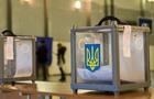Аналітичний огляд кандидатів у депутати Верховної Ради по округу №70