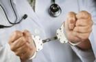 Лікаря, з вини якого загинула породілля, засуджено на 1 рік