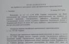 Ужгородська поліція вияснить, чи законно голова села продала селу свій же будинок за мільйон