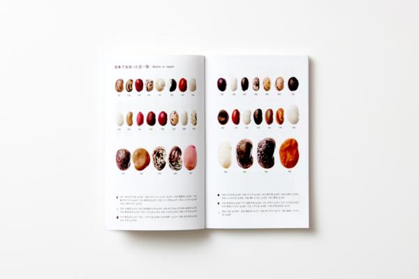 handbook-of-japanese-beans-6