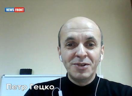 Сепаратиста Гецка заочно засудили на 12 років в'язниці