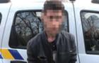 У Києві затримали закарпатця за пограбування