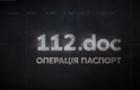 Фільм «Операція «Паспорт» про Закарпаття порушує закон України