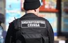 Чоловіка, який збрехав про замінування ресторану в Мукачеві, можуть позбавити волі на 6 років