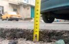 «Європейська Солідарність» критикує ОДА за неефективне використання коштів на ремонт доріг