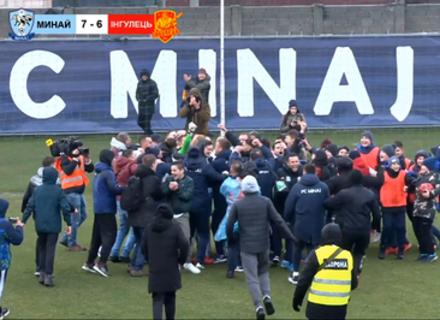 Минай проходить до півфіналу Кубка України