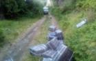 Погоня: Тікаючи від прикордонників, контрабандисти на Рахівщині викинули пакунки з сигаретами та автомобіль
