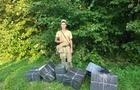 Чергові два крупні улови закарпатських прикордонників - 4000 пачок контрабандних сигарет