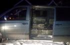 Прикордонники затримали й конфіскували мікроавтобус з контрабандою