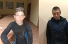 Закарпатські прикордонники впіймали 17-річного контрабандиста-водолаза та його спільника