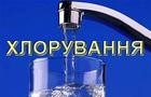 У прикордонному Чопі вживають надзвичайні заходи для очищення питної води
