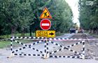 В Ужгороді почався другий етап реконструкції вулиці Капушанської. Частину вулиці перекриють (СХЕМА)