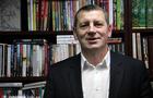 З Ужгородського університету виганяють професора, бо в своїй книзі багато писав про фалоси й вагіни