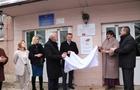 Угорщина профінансувала ремонт дитячого садочка в Ужгороді