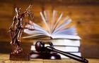 ДБР почало розслідування стосовно судді з Рахова, яка сприяла незаконній передачі спортивної бази в приватну власність