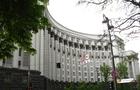 Уряд виділив Закарпаттю понад 150 млн. грн. на реалізацію соціально-економічних проектів та інвестиційних програм (ПЕРЕЛІК)