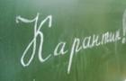 Ситуація з грипом в Ужгороді не покращилася. Карантин продовжили