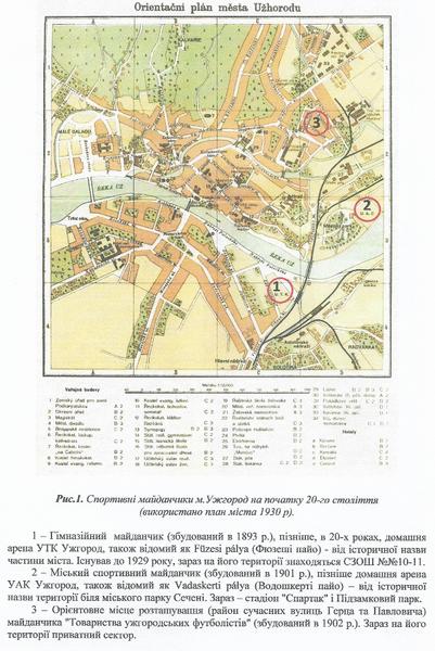 карта стадіоінв