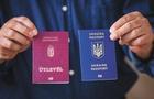 В Угорщині шукають закарпатців, які незаконно отримують угорську пенсію