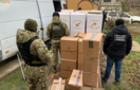 На Виноградівщині правоохоронці виявили велику партію безакцизних сигарет