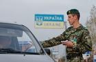 На Закарпатті прикордонники затримали українця, який незаконно вивозив дітей до Італії