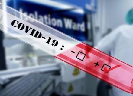 За минулу добу COVID-19 діагностували у 127 закарпатців. Один пацієнт помер