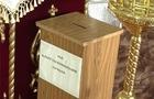 На Іршавщині молодик викрав 3000 гривень із скриньки для пожертв одного з храмів