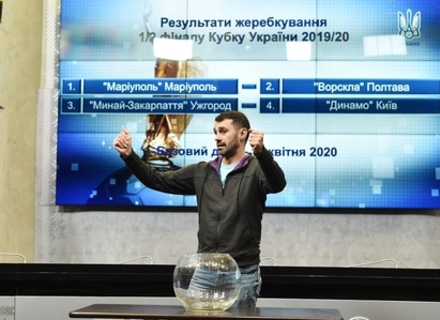 Минай зіграє у Кубку з Динамо