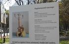 У Берегові буде міні-скульптура примадонні угорської оперети Шарі Федак