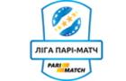 Завершився 26-й сезон в українському Чемпіонаті з футболу