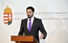 На Закарпаття приїде заступник міністра економіки Угорщини, щоб роздати гроші з фонду, за яким полює СБУ
