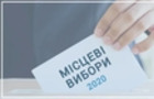 В Ужгороді змінено місцезнаходження деяких виборчих дільниць