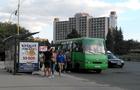З 1 серпня проїзд в ужгородських маршрутках коштуватиме 7 гривень