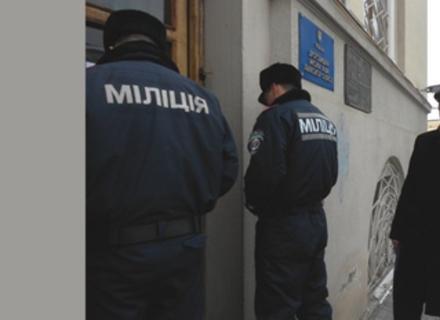 Чому у Мукачеві муніципальну поліцію перейменували на міліцію