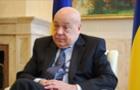 Москаль пересварився з міською радою Рахова через імпічмент Президента