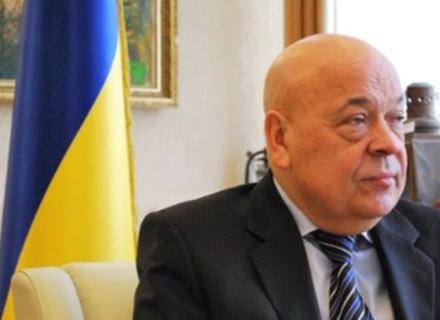 Колишній голова Закарпатської ОДА Геннадій Москаль програв вибори на Луганщині
