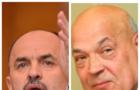 Голова Закарпатської ОДА Москаль знову знайшов за що принизити свого попередника