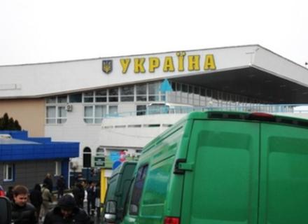 У середу КПП Тиса на кордоні з Угорщиною тимчасово закриють