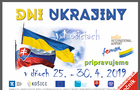 Словацьке Кошице вже вп'яте запрошує закарпатців на Дні України