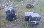 Черговий улов закарпатських прикордонників: 3000 пачок контрабандних сигарет