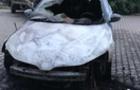 В Ужгороді спалили автомобіль прикордонника